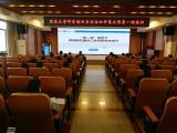 2019年重庆大学师资培训系列活动在重庆大学附属肿瘤医院启动