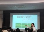 我院超声医学科基地参加重庆大学春季教学发展工作坊培训