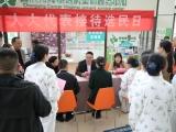 重庆大学附属肿瘤医院开展《代表法》宣传活动