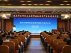 重庆市医师协会放射肿瘤治疗医师分会成立