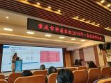 重慶大學附屬腫瘤醫院召開2019年第一季度醫師大會