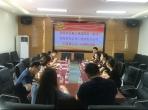 重庆城建控股(集团)有限责任公司工程建设分公司党务干部来院交流