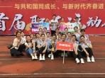 重庆大学附属肿瘤医院荣获重庆市首届职工运动会广播体操比赛三等奖