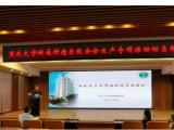 重庆大学附属肿瘤医院召开安全生产专项活动动员部署会