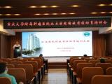 重庆大学附属肿瘤医院召开公立医院绩效考核动员培训会