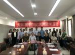 上海复旦大学附属肿瘤平台虞先濬教授团队来我院进行学术交流