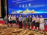 重庆大学附属肿瘤医院团队参加2019CPOS学术年会——首届医者仁心科普大赛再创佳绩
