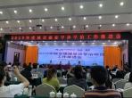 重庆大学附属肿瘤医院荣获中国癌症筛查与早诊早治研究省级指导单位