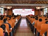 重庆大学附属肿瘤平台召开庆祝建党98周年纪念表彰大会