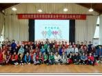 医患结合 抱团抗癌  ---------- 记重庆市癌症康复会骨干培训