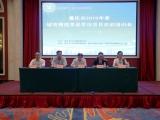 重庆启动2019-2020年度城市癌症早诊早治项目