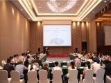 重庆市医师协会九州娱官方手机登陆医师分会鼻咽癌专业委员会专项研讨会成功召开
