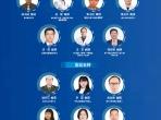 重庆抗癌协会肿瘤病理生理专业委员会2021年学术年会成功举行