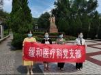 红色之旅,云阳之行 ——参观彭咏梧、江竹筠烈士纪念碑