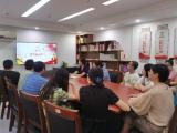 不忘党性 筑牢防线                  —综合科党支部开展党风廉政教育学习