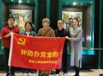 肿防办党支部10月开展观影《长津湖》主题党日活动