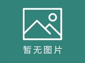 重庆大学附属肿瘤医院内分泌肾病内科吴绮楠主任科普视频第一集