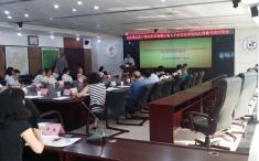 妇瘤科唐郢副主任参加首批重庆市中青年医学高端后备人才赴美培训情况汇报暨考核评估会