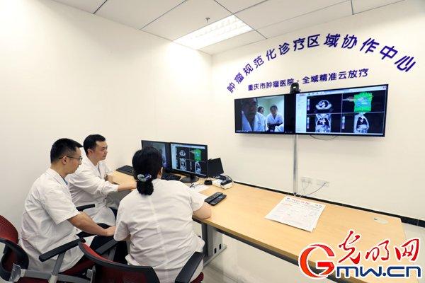 西南地區首個腫瘤精準放射治療區域性協作云平臺常態化運行