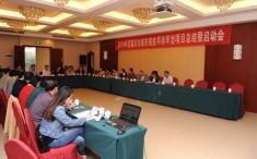 重庆市2014年城市癌症早诊早治项目正式启动