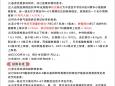 重庆市肿瘤医院中医肿瘤科于2017年8月至2019年12月开展复方红豆杉胶囊对非小细胞肺癌(气虚痰瘀证)受试者招募!