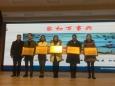 """重情重医家园获2017年重庆市教科文卫体系统 """"先进职工小家"""""""