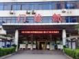 重庆市肿瘤研究所造口伤口门诊于2017年8月正式成立