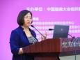 2018年中国脑病医学技术