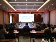 国家卫生健康委食品司国民营养计划工作调研座谈会在重庆大学附属肿瘤医院召开
