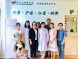 我院专家团队赴湖南省肿瘤医院开展临床试验机构管理学术交流活动
