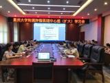重庆大学附属肿瘤医院召开理论学习中心组(扩大)学习会