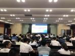 我院组织参与2019年度重庆市科技奖申报工作培训会