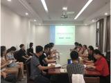 重庆大学附属肿瘤平台财务管理部召开后备人才总结会
