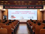 """重庆大学附属肿瘤医院开展法制宣讲活动深入推进""""以案四说""""教育活动"""