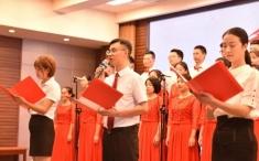 赞歌颂祖国,激情庆华诞——重庆大学附属肿瘤医院举行庆祝中华人民共和国成立70周年合唱比赛