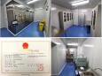 重庆大学附属肿瘤医院核医学科成功获批 《放射性药物使用许可证》四类证