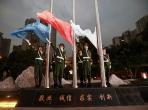 重庆大学附属肿瘤医院举行升旗仪式 庆祝新中国成立70周年