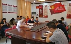 吴永忠院长带队赴设备资产部开展国庆安全巡查