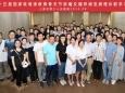 提技术促发展-我院病理科医师参加上海交通大学附属第六人民医院开展的病理学术交流会议