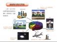 核医学检查辐射安全------不得不了解的相关知识:是否所有的辐射都必需要防护?