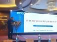 """影像科参加""""重庆市第二届妇儿影像及乳腺疾病筛查研讨班"""""""