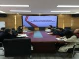 重庆大学附属肿瘤医院成功获批国家临床药师培训基地