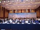 第一届长江缓和游戏高峰论坛成功举办