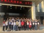 第九期肿瘤放射治疗质量控制培训班(RTUP)在重庆大学附属肿瘤平台成功举办