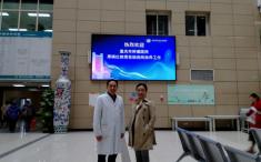 公海彩船头颈肿瘤中心赴永川推广甲状腺癌规范化治疗技术