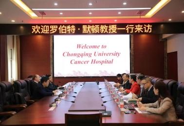 美国DSI集团董事长罗伯特·默顿教授一行参观访问重庆大学附属肿瘤医院