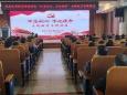 """重庆大学附属肿瘤医院举办""""不忘初心、牢记使命""""主题教育专题讲座"""