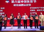 公海彩船选送作品在第六届中国医影节荣获多个奖项