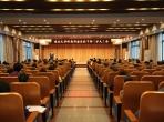 重庆大学组织召开我院干部(扩大)会议宣布医院新一届领导班子任命