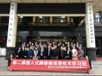 公海彩船胃肠肿瘤中心成功举办第二届植入式静脉输液港技术学习班